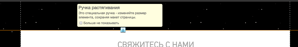 изображение сдвинуто: