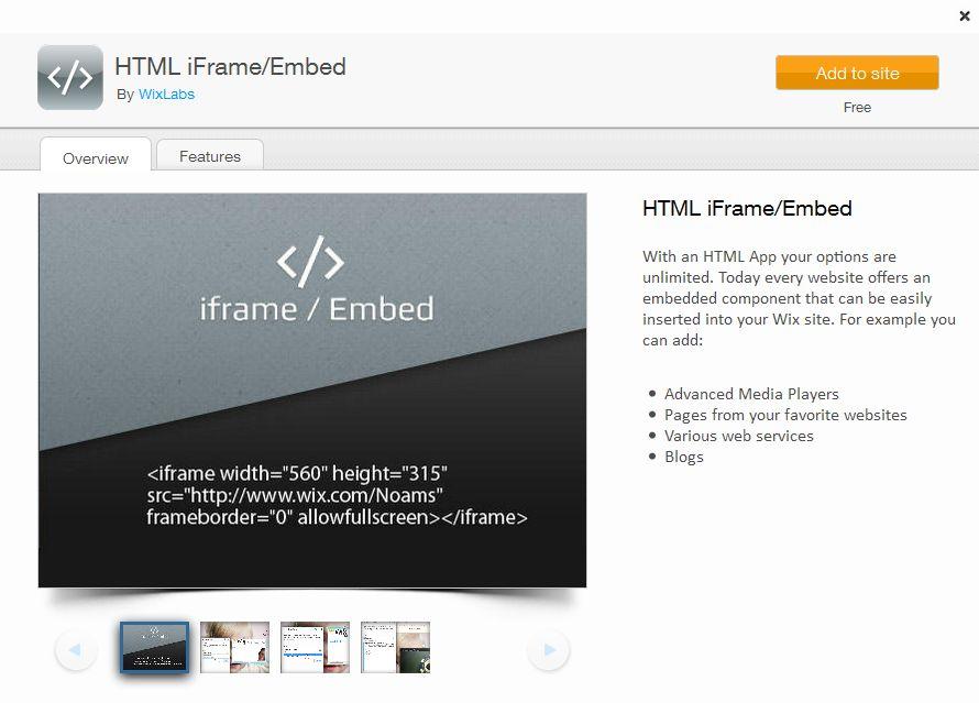 html изображение:
